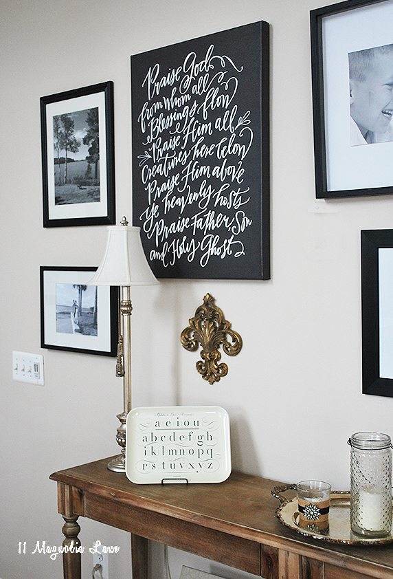 console-table-hallway